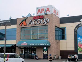AコープAPIA店