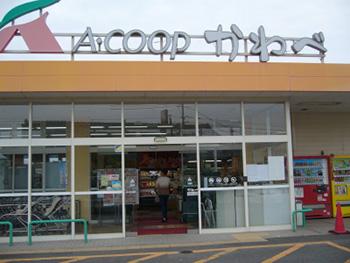 Aコープかわべ店