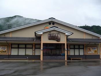 Aコープ熊野古道なかへち店